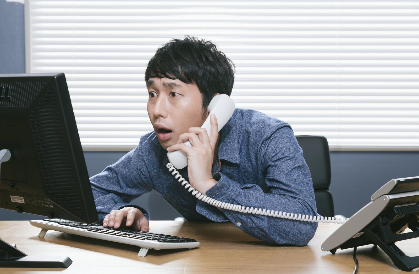 応答メッセージを自由に変更できる「スマート留守電」。SkypeなどのIP電話を利用している人に最適!