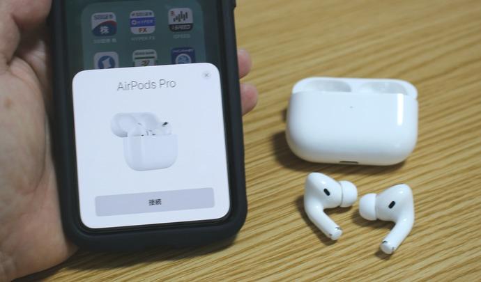 iPhoneとAirPodsProの接続