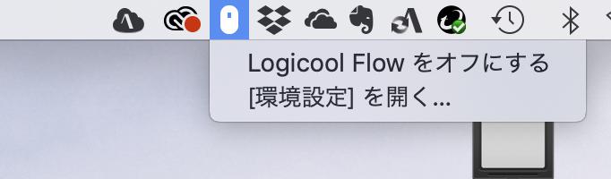 Logicool Flowのスイッチ