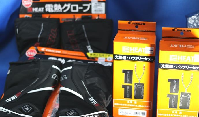 e-heatとバッテリーパック