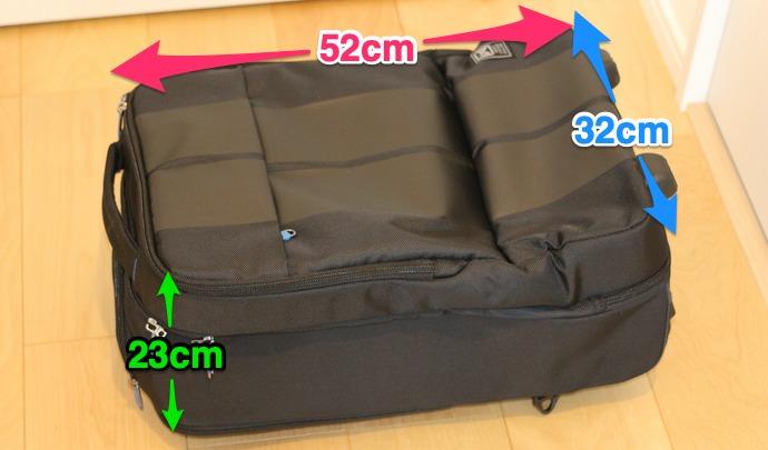 FNZR-BPの外観サイズ