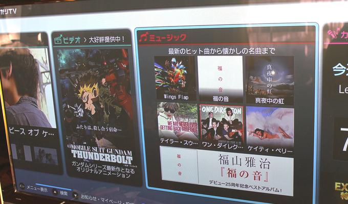 ひかりTV-ST3200