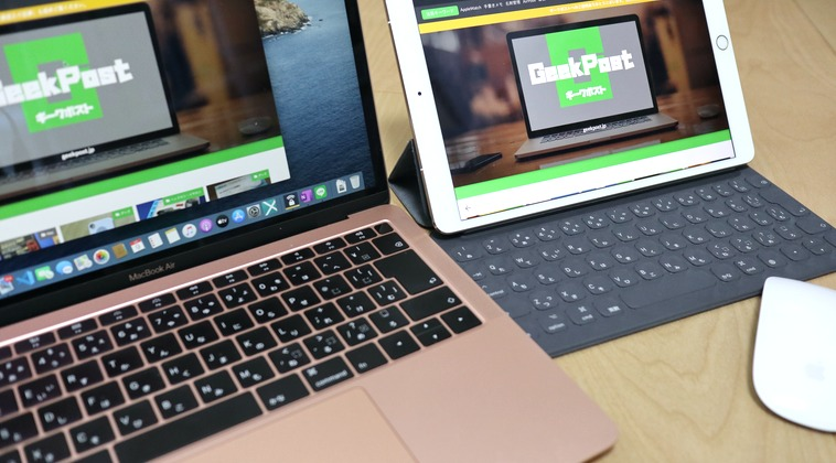 MacbookAirとiPad pro