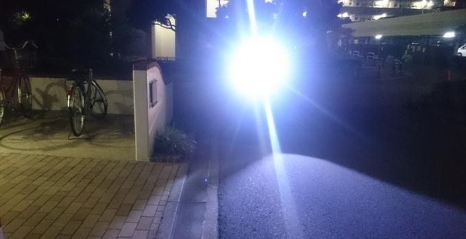 原付のライトを大光量化