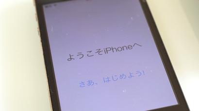 simなしiPhone
